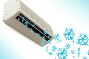 Manutenzione impianti di climatizzazione