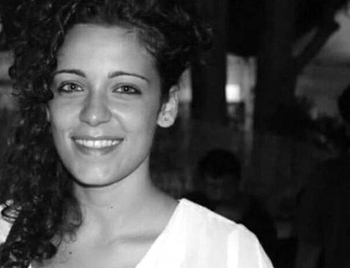 Jennifer Elena Rizzo
