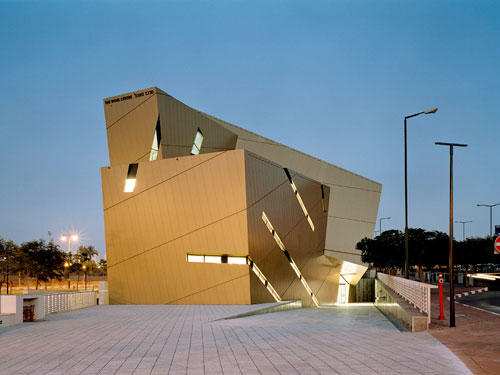 The Wohl Centre, l'opera di Daniel Libeskind all'Università Bar- Ilan